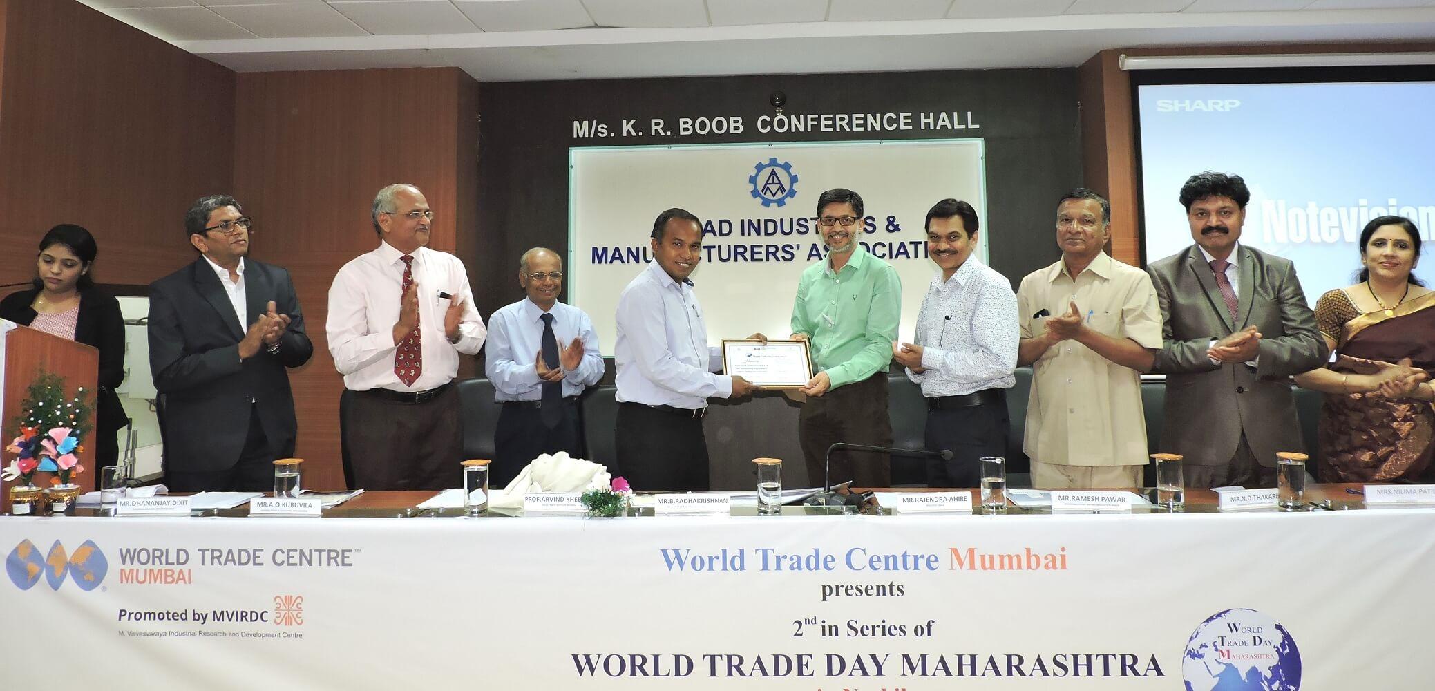 Technoshell receives Special appreciation by WTC,Mumbai and AIMA!
