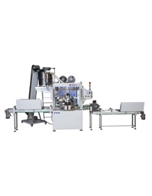 Tube Capping Machine CP-60+
