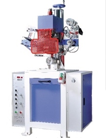 Heat Transfer Printing Machine STM-300-RN